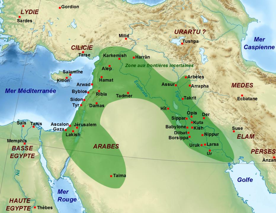Kings of Babylon in Biblical times - Bible Study Tools   WednesdayintheWord.com